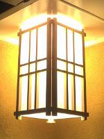 Japanese Lamp Shade: ... Japanese Lamp Shade on verandah,Lighting